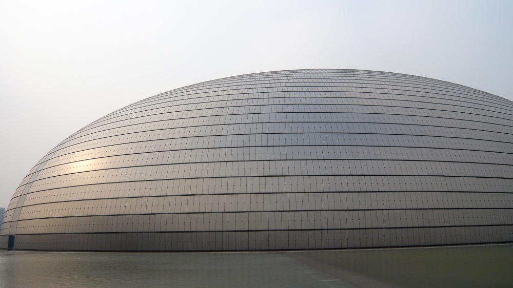Beijing_Opera_House